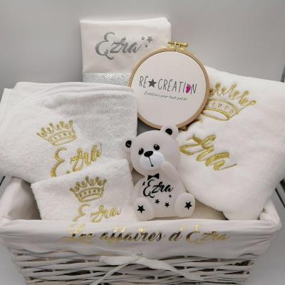 Coffret naissance blanc plaid - cape de bain - veilleuse - carnet